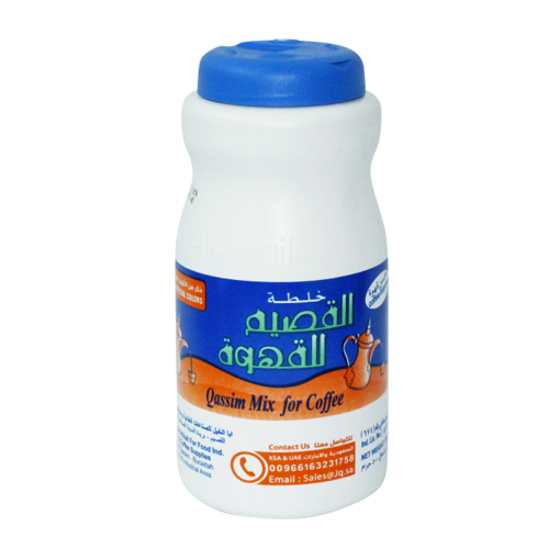 Picture of Qassim Mix For Coffee 500 g